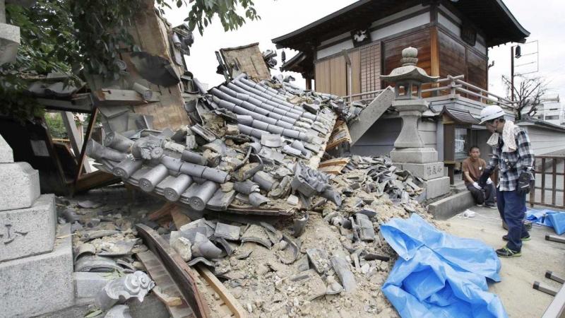 Tremor no Japão deixa ao menos três mortos e mais de 300 feridos